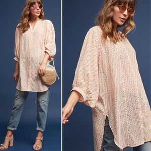 Anthropologie Maeve Yarn Dye Balloon Sleeve Tunic